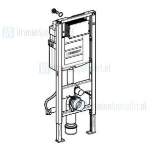 Geberit Duofix wc-element H112 met reservoir UP320 hoogte achteraf verstelbaar