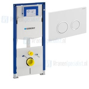 Geberit Aktie Duofix wc-element H112 met reservoir UP320 standaard + Sigma 20 Wit / Chroom